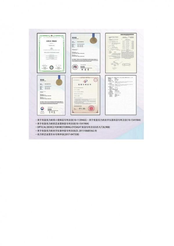 32abe5117594c868eca457c4d4457c27_1530860